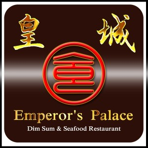 Emperor's Palace Restaurant logo