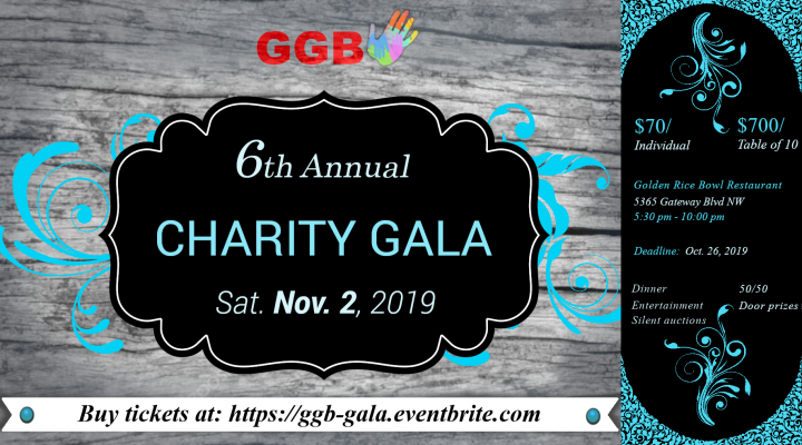 Generously Giving Back's 6th annual charity gala